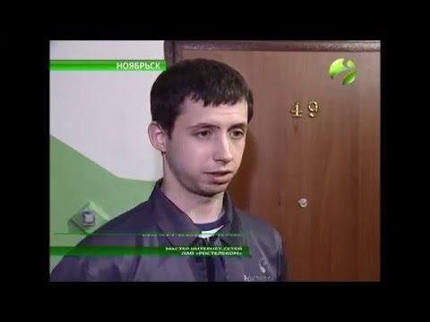 Мастер интернета «Ростелеком» Иван Коротков. Уральский ТВ-проект