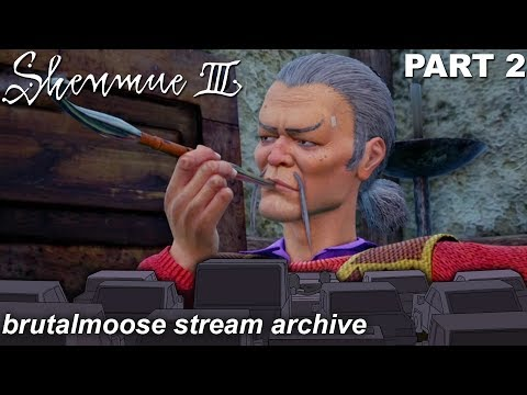 Shenmue III - Thugs Vs. The Elderly (Part 2)