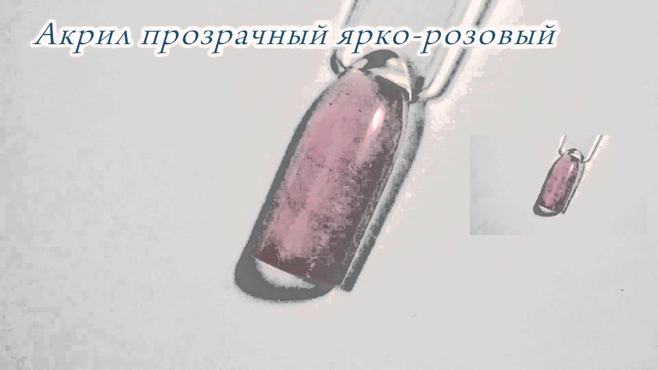 Жидкая резина, Платиновый силикон, прозрачный, Украина, Киев .