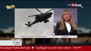 الطريق إلى الاتحادية  - شافكي المنيري: هذه هي القوات المسلحة المصرية