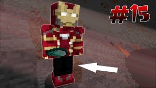 Железный Человек Без Штанов - GROM #15