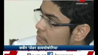 Exclusive Conversation | Komal turned to Kabir through sex change