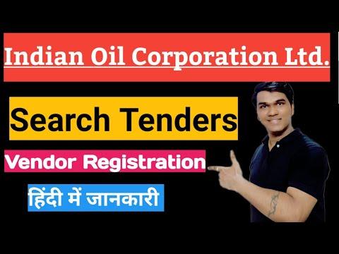 Etender   Indian Oil Corporation Ltd Me Kam Kaise Kare   Tender Kaise Search Kare  