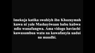 1154- Kwanini Kama Mashaytwaan Hufungwa Katika Ramadhaan Bado Twaona Maasi?