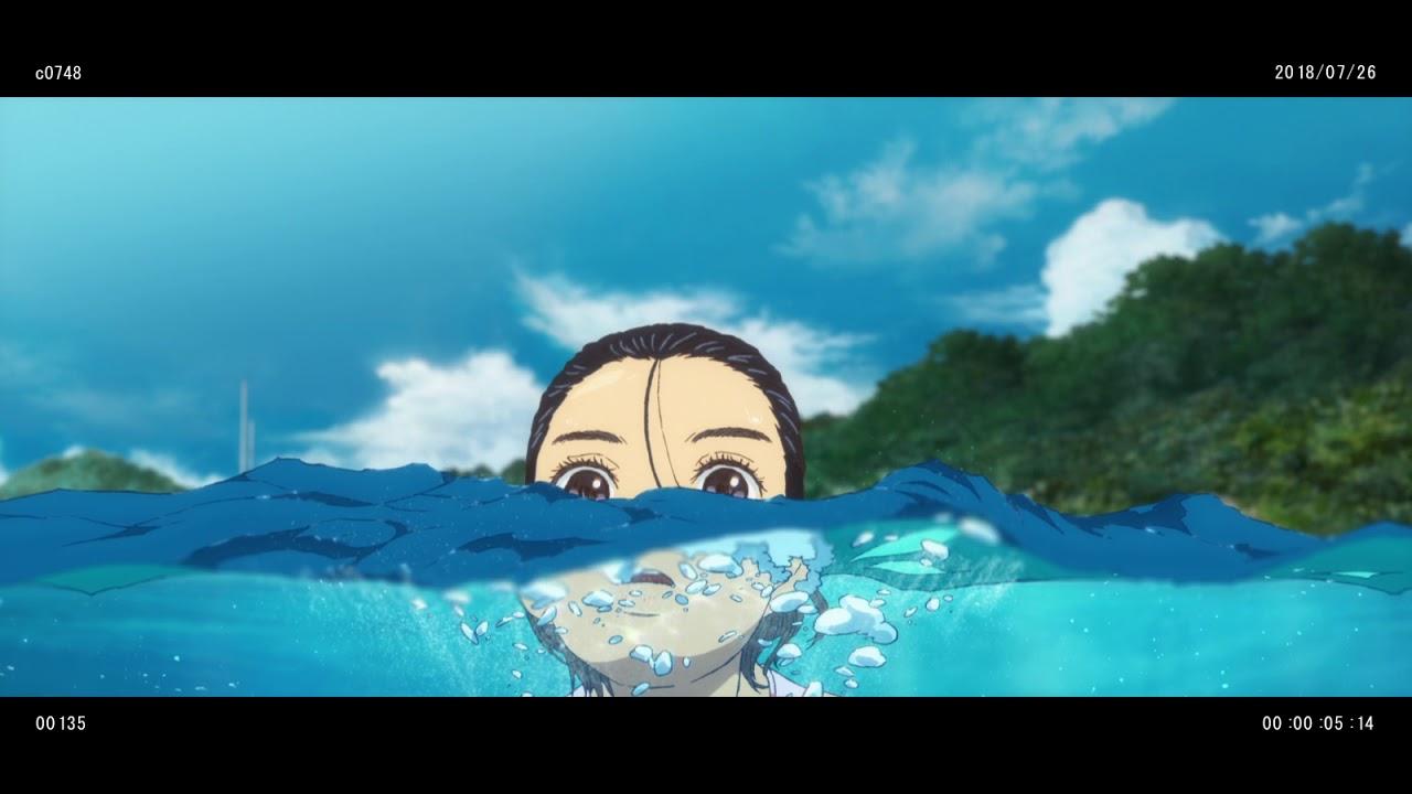 子供 映画 の 海獣