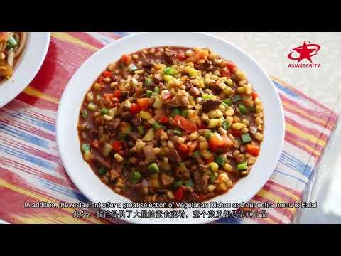 Silk Road Uyghur Cuisine_TOP 10