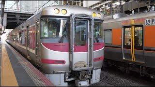JR西日本 特急はまかぜ3号 超広角車窓 姫路から進行右側 大阪~香住 【4K60P】