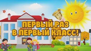 День знаний. Первое сентября. Славутич. Школа №3