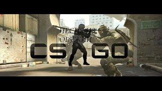Крутая музыка из оружий CS GO