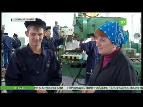 Гарантированное трудоустройство  В Челябинский техникум для инвалидов съезжается молодежь со всей ст