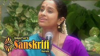 Sabari Moksham - Harikatha by Vishaka Hari
