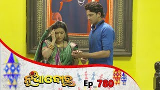 Nua Bohu | Full Ep 780 | 15th jan 2020 | Odia Serial – TarangTV