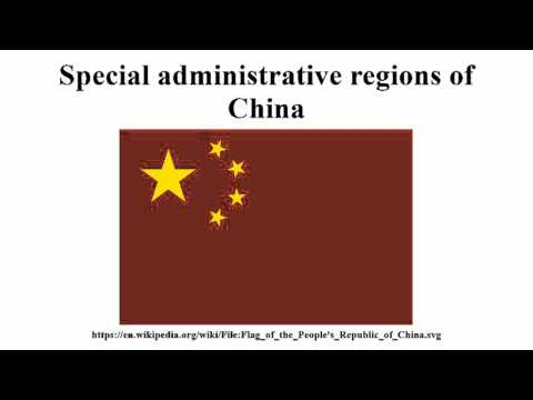 Special administrative regions of China