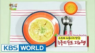 Happy Together : Late Night Cafeteria - Scorched Rice Soup Gratin (2013.12.25)