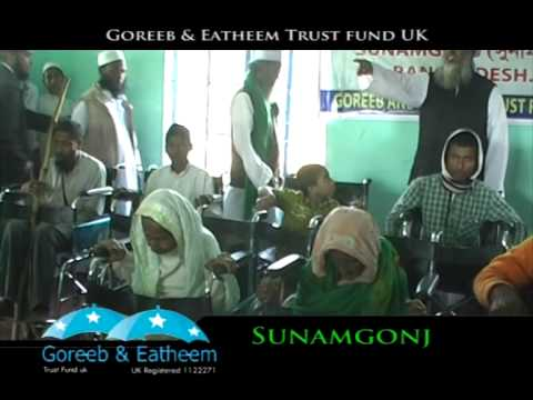 Goreeb & Eatheem Trust Fund UK Documentary