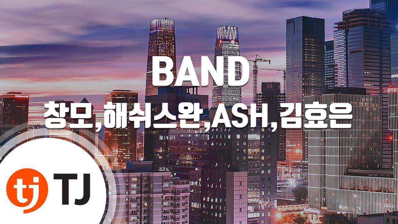Download [TJ노래방] BAND - 창모,해쉬스완,ASH ISLAND,김효은 / TJ Karaoke