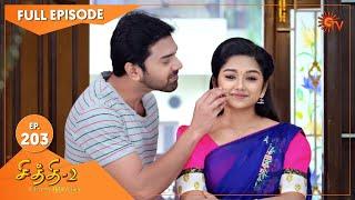 Chithi 2 - Ep 203 | 04 Jan 2021 | Sun TV Serial | Tamil Serial