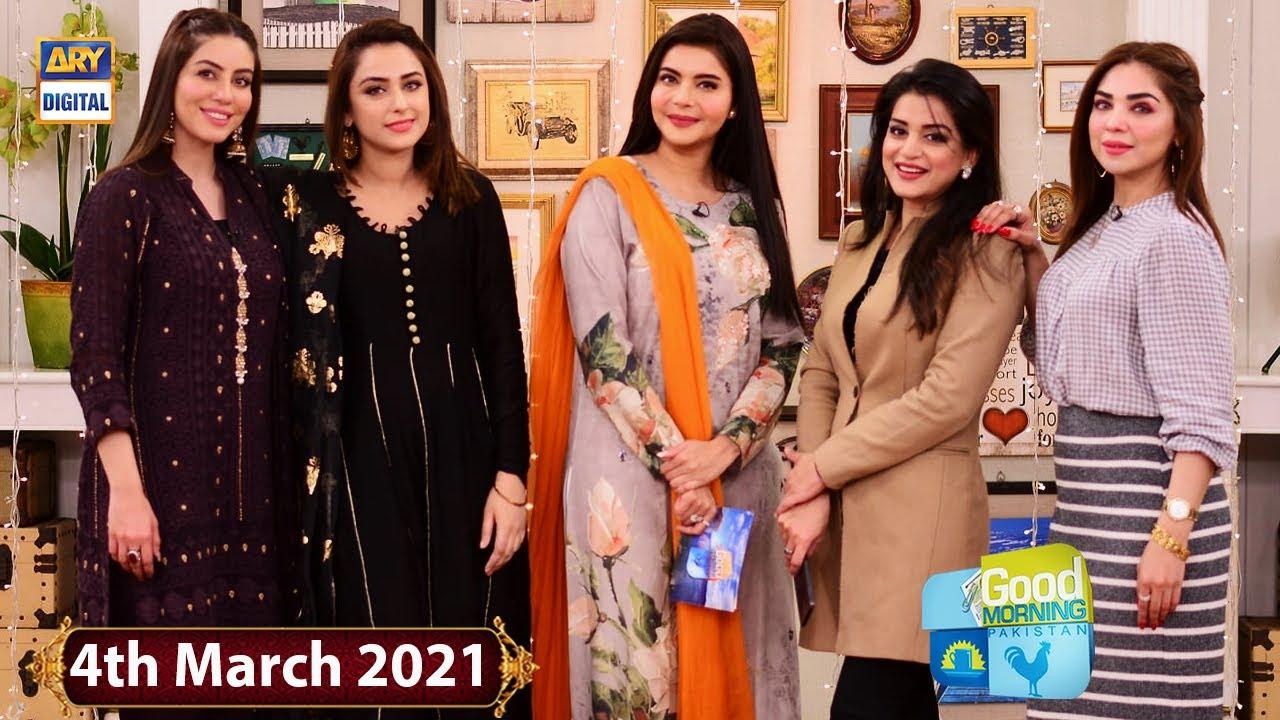 Good Morning Pakistan - Natasha Ali & Aliha Chaudhry - 4th March 2021 - ARY Digital Show