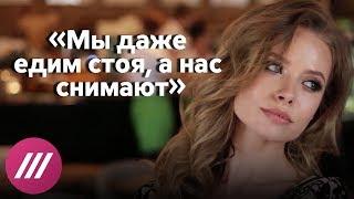 «Мы даже едим стоя, а нас снимают»: как российские матери отправляют своих дочерей-моделей в рабство