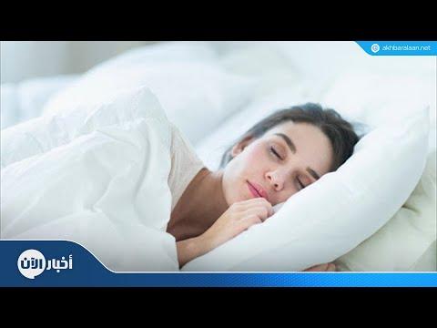 النوم في العطلات قد يصبح خطراً على الصحة  - نشر قبل 5 ساعة