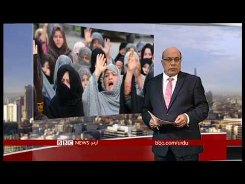 Sairbeen Friday 01 June 2018 - BBC URDU