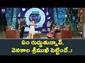Anchor Ravi Vulgar Comments in Pradeep Show | KTUC3 |  Telugu Full Screen