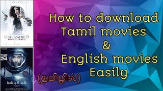 How to download tamil movies and english movies easily (தமிழில்) | AK Tricks Creation