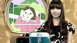 テレビ中国語会話:身のまわりのTANGO「形容詞1・形容詞2・動詞4」《...