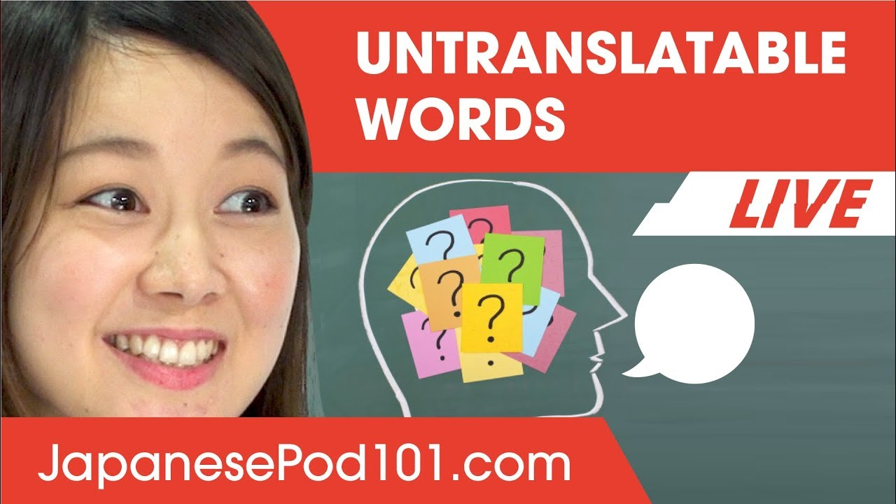 6 Japanese Words That Are Impossible To Translate Youtube