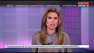Мария Гладких 15.01.2018 20-00