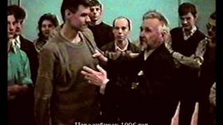 Б.В.Голицын-BVGolitsyn 1996