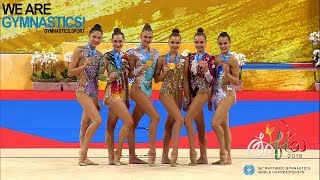 2018 Rhythmic Worlds - Russia : 5 out of 5 ! - We are Gymnastics