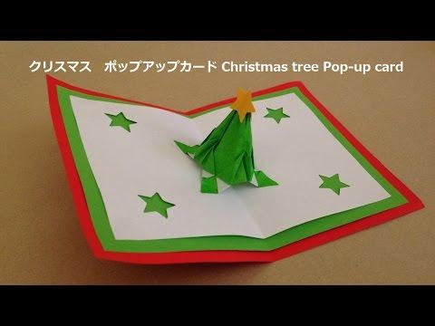 ハート 折り紙:折り紙クリスマスブーツ立体-popmatx.com
