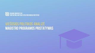 VU TSPMI magistrantūros programų pristatymai: Viešosios politikos analizė