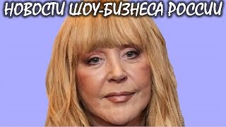 Алла Пугачева перенесла сердечный приступ. Новости шоу-бизнеса России