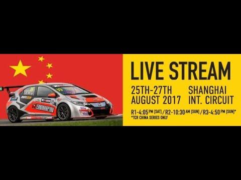 TCR Asia Series Round 10, Shanghai International Circuit, China 2017