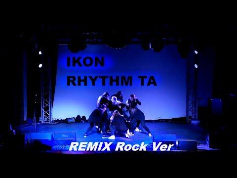 iKON - RHYTHM TA REMIX Rock Ver || dance cover by FnG