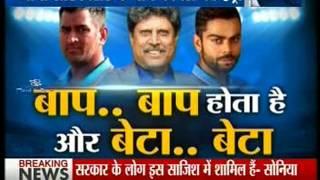 Wonder Cement - News 24 Cricket Housefull 03 Nov 2015 Cricket Mahotsav #Saath7