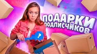 Download РАСПАКОВКА ПОДАРКОВ / Я ТАКОГО НЕ ОЖИДАЛА! Mp3 and Videos
