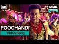 Download Poochandi |  Song | Masss MP3 song and Music Video