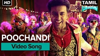 Poochandi | Video Song | Masss