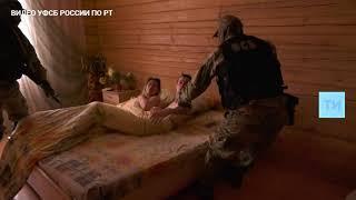 Появилось видео задержания в РТ участников террористической организации «Хизб ут-Тахрир»*