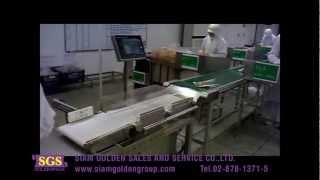 เครื่องตรวจเช็คน้ำหนัก Check Weight Engine Part 1 Goldenpack