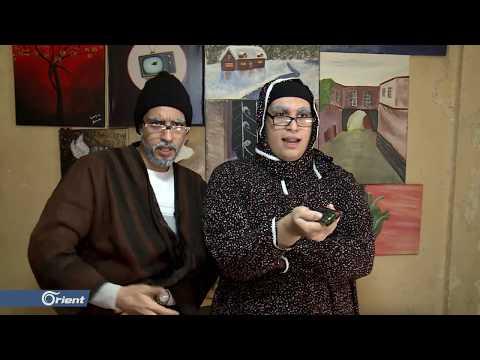 ع إيامنا برنامج كوميدي يطلقه إخوة سوريين على يوتيوب - سوريا  - 02:09-2019 / 4 / 17