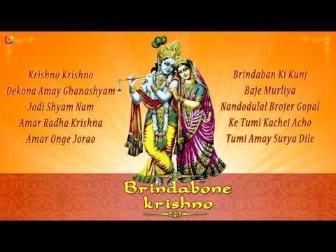 Best of Anup Jalota Bhajans   Bengali Krishna Bhajan   Baul Song   Bangla Song Collection