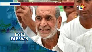 10TV Top News Headlines   Latest Breaking News   10TV