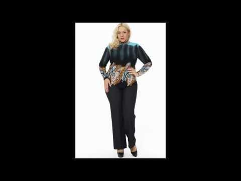 Женские брюки больших размеров (52+): трендовые фасоны для любого типа фигуры. Продуманный крой, демократичные цены и около сотни моделей в каталоге. Заказывайте прямо сейчас!