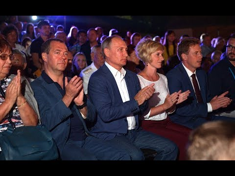 Путин и Шуберт