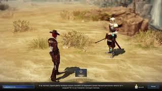 прохождение онлайн игры: Lostark - 1 уровень: Стрелок  2 уровень: Агент Скаут