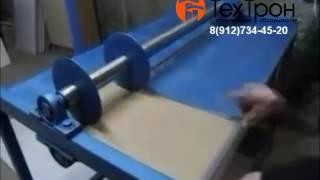 видео Оборудование для производства коробок из картона